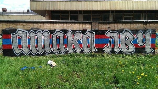 ataka_lvch